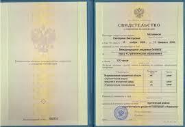 Стратегическое управление Алексей Калмыков Бизнес обучение и e  Диплом Стратегический менеджмент