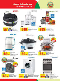 Appliances Discount Discount Appliance Sales Hair Coloring Coupons