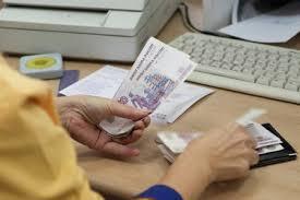 Ежемесячная денежная выплата как особая разновидность социального  Ежемесячная денежная выплата как особая разновидность социального обеспечения