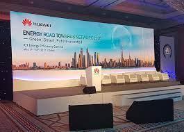 Huawei Summit - Radius