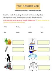 Printable short e sound flashcards for english learners. Ai Words Worksheet