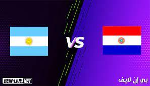 مشاهدة مباراة الأرجنتين وباراجواي بث مباشر اليوم بتاريخ 22-06-2021 في كوبا  امريكا 2021