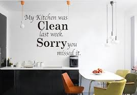 e wall sticker kitchen wall art kitchen clean english lettering e motto wall decal