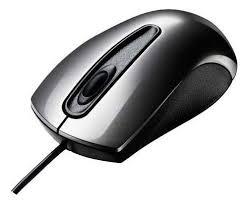 Купить <b>Мышь Asus UT200</b> серый по выгодной цене.   Прайм