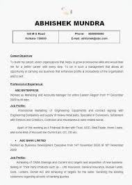 Free Resume Builder Microsoft Word Best Of How To Build A Resume On