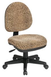Animal Print fice Chairs and fice Furniture BestPriceSeating
