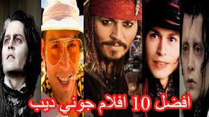 افضل 10 افلام للنجم جوني ديب لازم متفوتها _Top 10 Johnny Depp - YouTube