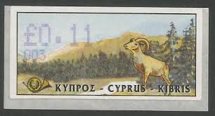 Stamp Vending Machine Locations Awesome Cyprus Stamps 48 Vending Machine Labels Type D 48 48 Nicosia