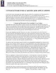 Faculty Job Cover Letter Sample Lezincdc Com