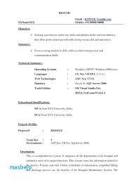 Pharmacy Tech Resume Objective Pharmacist Resume Objective Sample