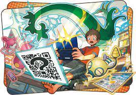 QR Scanner - Bulbapedia, the community-driven Pokémon encyclopedia