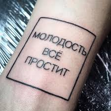 At Igolkakolit мини тату в Tattoo салоне сеанс 2000р такая