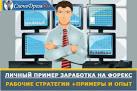 Бином владикавказ официальный сайт расписание 1