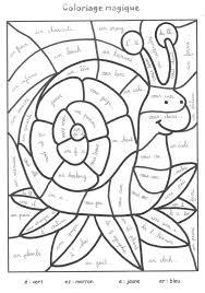 Escargot 61 Animaux Coloriages Imprimer