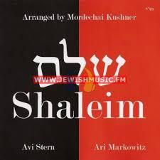 Shaleim - JewishMusic.fm