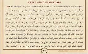 Arefe Günü Kılınacak Namazlar - Cübbeli Ahmet Hoca'dan Dua ve Zikirler