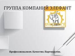 Диссертация Таможенный Союз Банковский лизинг структура участников и виды лизинга