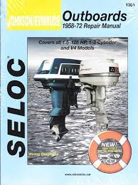 johnson evinrude outboard marine manuals step by step repair manual w pics for engine lower unit electrical controls covers tune up disassembley repair wiring diagrams