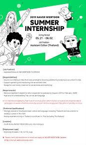 Naver Design Internship Naver Webtoon Summer Internship Thailand Team Rolling
