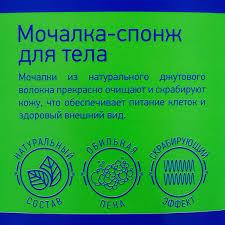 Мочалка-<b>рукавица для бани</b> «Ahti» в Иваново – купить по низкой ...