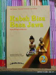 Buku guru dan siswa bahasa indonesia kelas xii. Kunci Jawaban Buku Prigel Basa Jawa Kelas 11 Jawaban Soal
