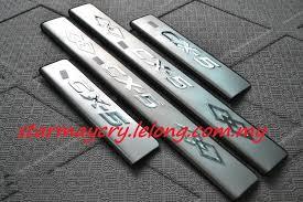 mazda cx5 cx 5 cx 5 car door step protector