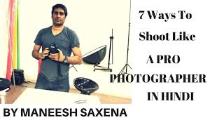 7 important tips to improve photography in hindi tricks for photographers