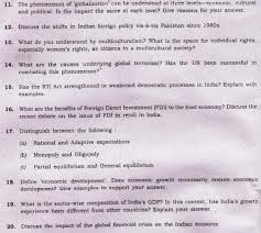 jnu entrance exam international relation paper studychacha question paper details total questions 20 questions total marks 100 marks time duration 3 hours in the question paper you will get subjective