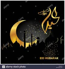Eid Mubarak with Arabic calligraphy for ...