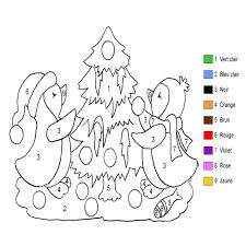 Coloriage Sur Lordinateur De Noel