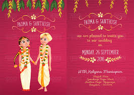 Wedding Invitations Design Online Wedding Invitations Online Design