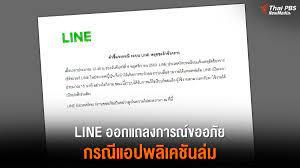 ThaiPBS в Twitter:
