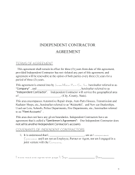 Joint Partnership Agreement Template Template Contractual Joint Venture Agreement Template 13