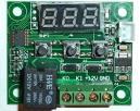 электронный компьютер модуль оптом - Купить