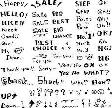 ベクター 手書きの飾り文字点 Sticker 飾り文字落書きの絵