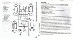 logitech diagram questions answers pictures fixya diagram for logitech z 5300 sound system can you help me thanks hugo enclosed image is from z 5300 manuel