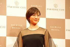 広末涼子の髪型現在はショートミディアムセミロングも可愛くて真似