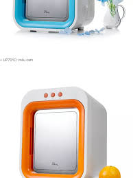 Máy tiệt trùng sấy khô khử mùi bằng tia UV Upang UP701