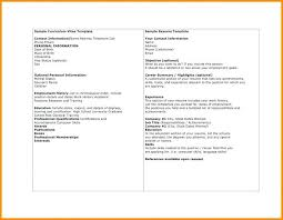 References Resume Sample Amazing Reference Sample For Resume Foodcityme