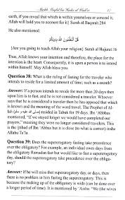 questions and answers on fasting ramadan compiled from the works questions and answers on fasting ramadan compiled from the works of sheikh muqbil bin hadi al waadi i