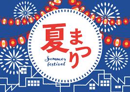 夏祭りの無料店舗ポップ ぼんぼりと花火のデザイン 青色ver 無料看板