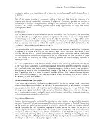 essay higher education grants for technology