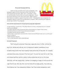 persuasive essay writer tufadmersin com your advisors will persuasive essay writer be critical of how you persuasive essay writer plan to approach your research project