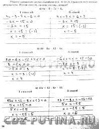 Самостоятельные и контрольные работы по алгебре и геометрии для  Самостоятельные и контрольные работы по алгебре и геометрии для 8 класса гдз онлайн смотреть