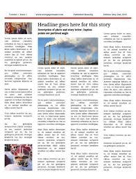 Classroom Newspaper Template Classroom Newspaper Templates Uk