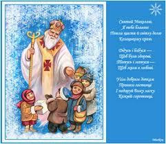 Религиозные <b>праздники</b> | Записи в рубрике Религиозные ...