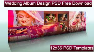 Photo Design Editor Free Download Wedding Album Design Psd Free Download 12x36 Psd Templates