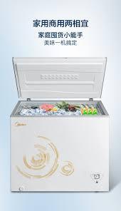 tủ đông lg Tủ đông Mỹ làm lạnh nhỏ và giữ lạnh sử dụng kép hạng