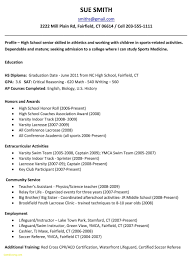 Sample Resume For High School Student Applying To College