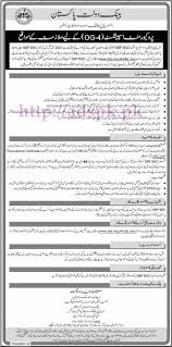 new jobs sbp state bank of jobs for procurement new jobs sbp state bank of jobs 2017 for procurement specialist og 4